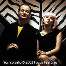 A scene from Lost in Translation