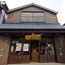 A traditional house and storefront in Japan